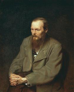 Неразгаданный Достоевский: книга о философии писателя